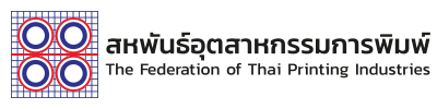 The Federation of Thai Printing Industries